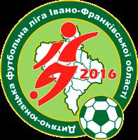 ДЮФЛІФО - Дитячо-юнацька футбольна ліга Івано-Франківської області